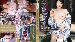 C-2595 One Day Hot Spring Mature Womans Love Trip 015…