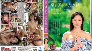 SPRD-1359 Tabiji Mother And Child Traveling Rieko Hiraoka…