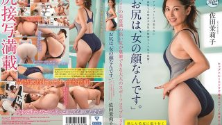 KIRE-019 The Butt Is A Womans Face Adult Sports Cosplay 3SEX Mariko …