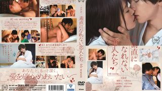 SILK-132 Lovers Who Can 39 t Be Honest 4th Season…