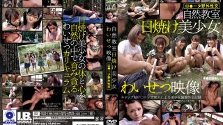 IBW-806z Nature Classroom Tan Beautiful Girl Obscene Video…