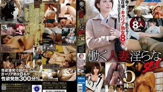XRW-960 Working Married Woman Indecent SEX 5 Hours…