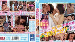 OFJE-286 Kissing Sexual Intercourse 155 Barrage Earnestly Belochu SEX …