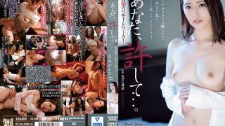 ADN-275 Forgive Me Immoral Remote Work Kanna Misaki…