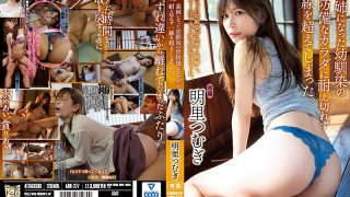 ADN-277 I Couldn 39 t Stand The Defenseless Body Of My Childhood Frien…