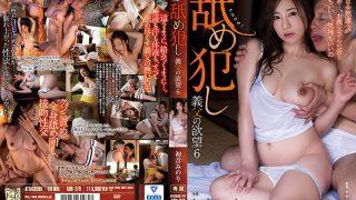 ADN-279 Licking Committing Father-in-laws Desire 6 Minori Hatsune…