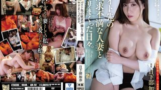 ADN-282 The Days When I Was Spoiled With A Frustrated Married Woman At …