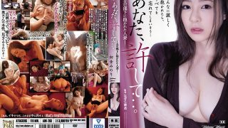 ADN-283 Forgive Me Married Woman Embraced By Her Husbands Subordina…