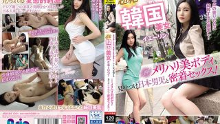 ASIA-084 A Pure Point Of View With No Cloudiness Transcendental Korean…