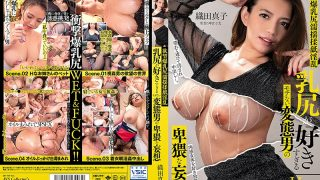 AVSA-148 Desire Big Breasts Butt Wet Shaking Rubbing Nasty Mako Oda Obs…
