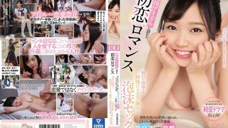 CAWD-162 The First Love Romance That Came To An Active Idol Male A Sens…
