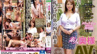 CESD-950 Amateur Wife AV Appearance Aching Body And Bristle Ma Ko …