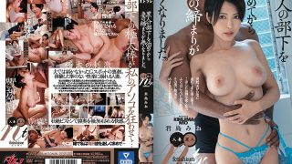 DASD-786 After Staying With A Black Subordinate My Wifes Tightness Dis…
