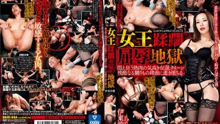 DBER-094 Queen Overrun Humiliation Hell A Noble Legend Of Ripe Meat Tha…
