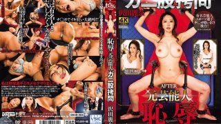DDOB-084 Shame Former Entertainer Ga Bifurcated Torture Reina Sawada…
