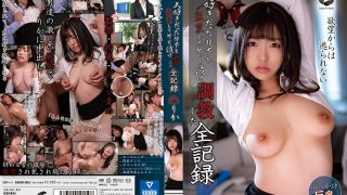 GENM-062 All Records Of Confining And Training His Favorite Subordinate…