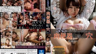 GENM-066 Pit Of Meat Urinal That Started From The Temptation Of SNS Aya…