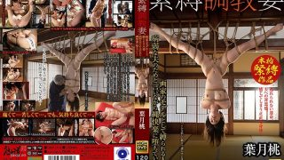 GMA-014 Bondage Training Wife Married Woman Tied Up As A Model Of A Pai…