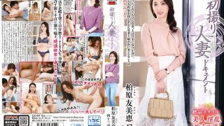 JRZE-018 First Shooting Married Woman Document Tomie Kashihara…