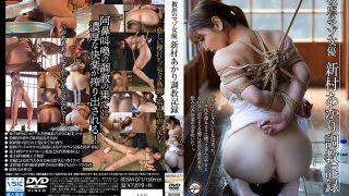 BDSM-071 Masochist Actress Akari Niimura Training Record…