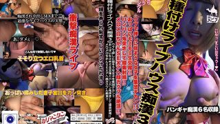 NUBI-046 Seeding Live House Slut 3 A Group Of Girls Who Seem …