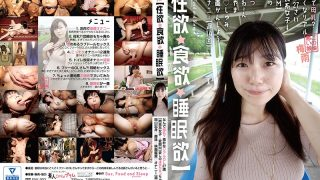 SYK-002 Libido Appetite Sleep Why Breast Milk Simple Real Office…