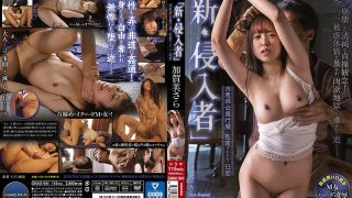 GNAX-041 New Intruder Sara Kagami For 7 Days Confined By A Vicious Woma…
