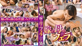 VNDS-3354 Blow Of Mother-in-law…