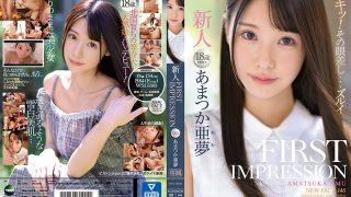 IPX-573 FIRST IMPRESSION 146 Amatsuka Amu…