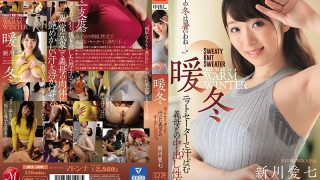 JUL-416 Creampie Sexual Intercourse With A Mother-in-law Who Sweats In …
