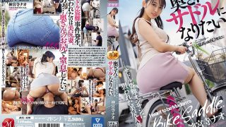 JUL-429 I Want To Be My Wifes Saddle-A Beautiful Ass Married Woman Targ…