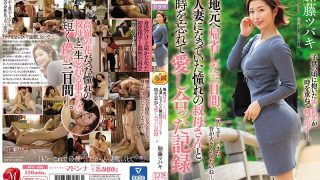 JUL-435 A Record Of Forgetting Time And Loving Each Other With A Longin…