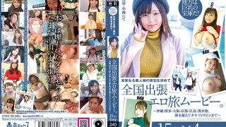 KTKC-104 A Nationwide Business Trip Erotic Trip Movie In Search Of The …
