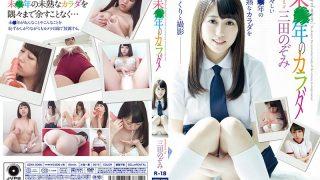 SZKK-0006 Unadjusted Body R-18 Mita Hope Nozomi…