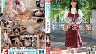 NNPJ-423 The Day I Picked Up Was Not Sick I Met Again At A Later Date …