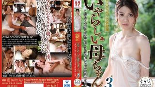 NSPS-954 Adolescent Sons Experience Story A Nasty Mother 3 I Was Jea…