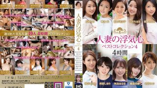 SOAV-071 Married Womans Cheating Heart Best Collection 4…