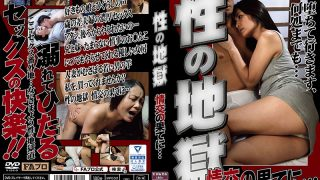 SQIS-038 At The End Of Sexual Hell Affair …