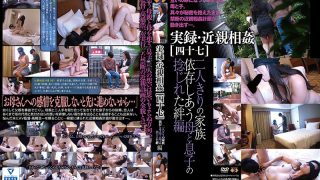 GS-2002 Memoir Incest 47 …
