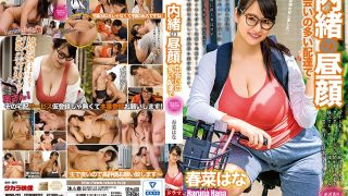 MOND-207 Secret Daytime Face Haruna Hana With Delivery With Many Encoun…