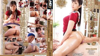 DANDY-746 Nice Ass Esthetician Who Does Not Move The Man Who Is Still E…