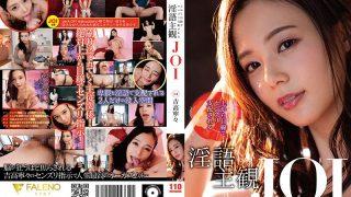 FSDSS-152 Dirty Talk Subjective JOI Yoshitaka Nene Dominated By Senzuri…