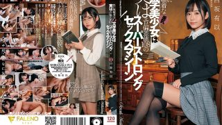 FSDSS-163 Beautiful Breasts Literature Beautiful Girl Who Is Careless A…
