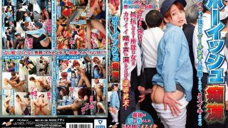 NHDTB-477 Boyish Slut Lets Make A Girl Until You Give In To A Cool …