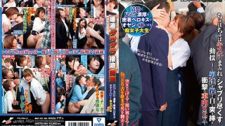 NHDTB-484 Slutty Female College Student Who Looks Neat And Captivates H…