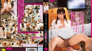 PIYO-098 I Want To Eat Your Womb-I Have Dreamed Of Becoming An Obstetri…