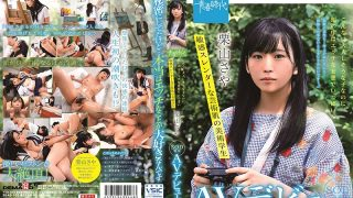 SDAB-162 Even Though She Seems To Be Such An Adult Her Head Is Full Of…
