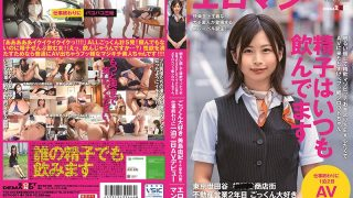 SDTH-001 Mazovic With A Bright Face And Swallowing Dosukebefu Light Am…