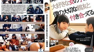 BFD-005 The Girl I Love Is Rei Kuruki Who Is Dating My Dear Best Frien…