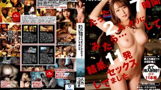 PED-005 When I Tried To Be Alone For Only 7 Hours As A Result I Ha…